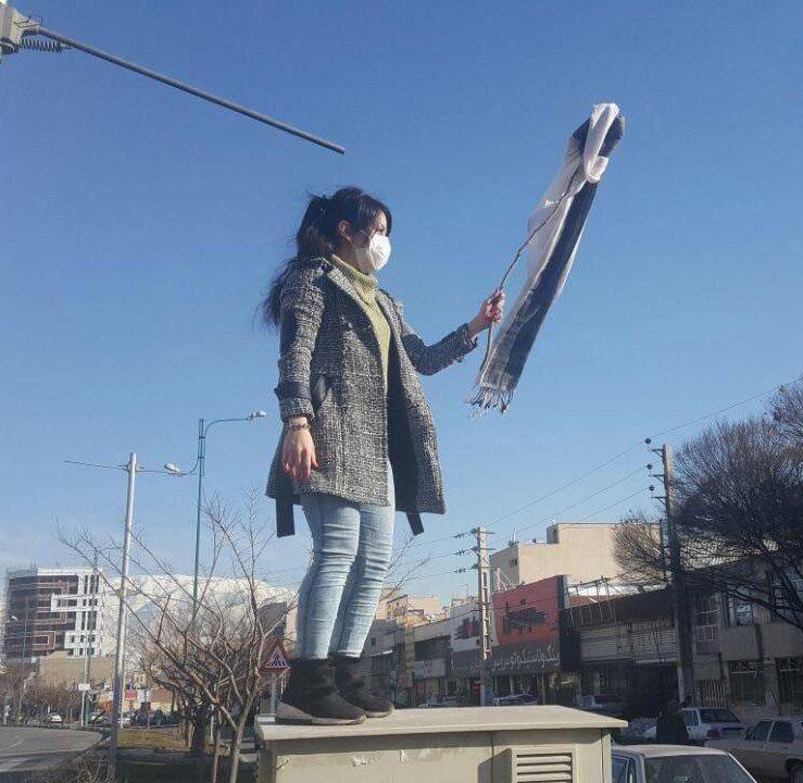 Woman hijab protestor