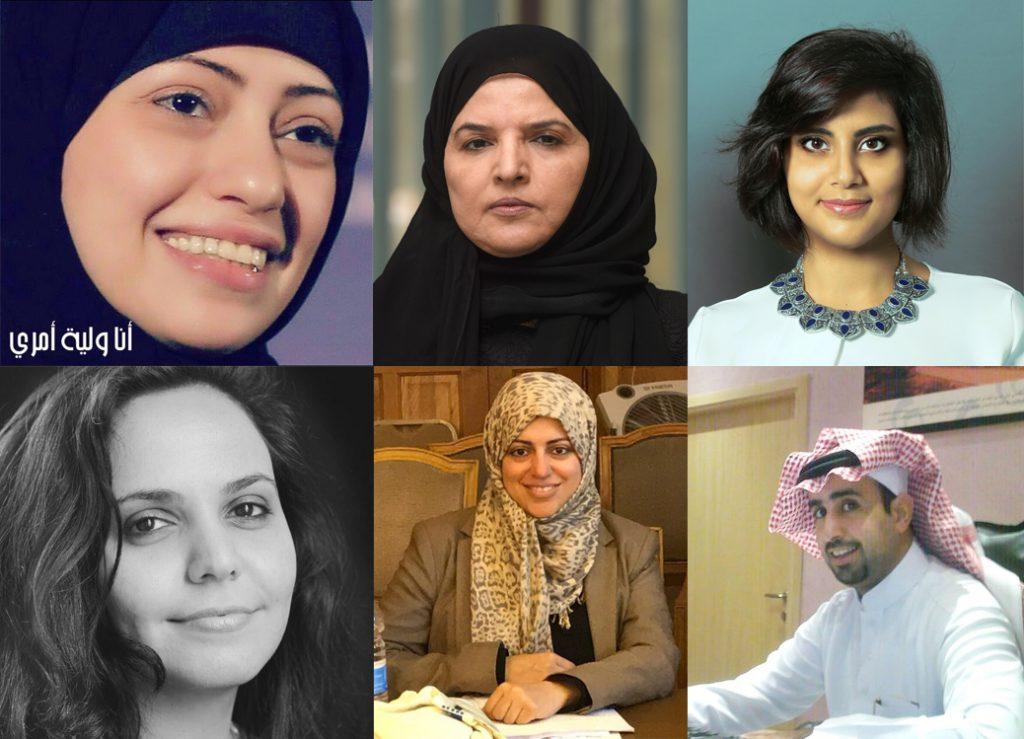From top row left to right: Samar Badawi, Aziza al-Yousef, Loujain al-Hathloul, Iman al-Nafjan, Nassima al-Sada, Mohammad Salih al-Bajadi.