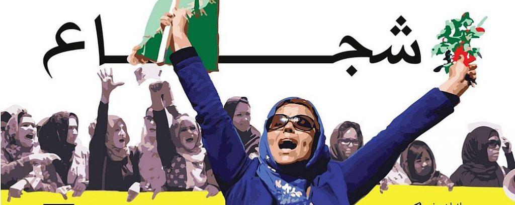 csm_2019-09-06_12_13_38-Afghanistan__Killing_of_human_rights_defender_is_a_war_crime___Amnesty_Internati_062de3eb8d